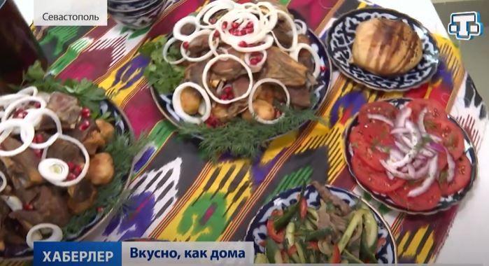 В Севастополе прошёл фестиваль многонациональной кухни