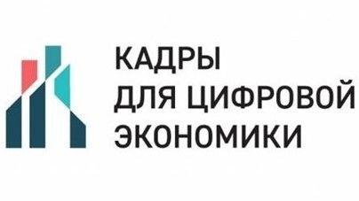 Жители Республики Крым смогут получить персональные цифровые сертификаты на бесплатное обучение по программам повышения квалификации