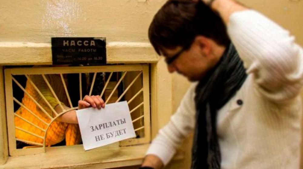 В Крыму директор предприятия почти полгода не платил работникам зарплату