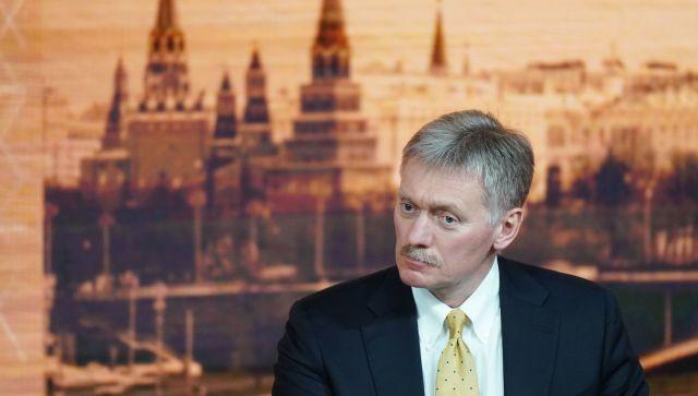 В Кремле оценили планы Киева построить военные базы на Черном море