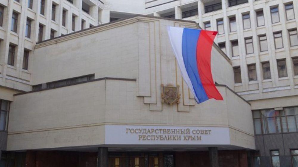 Молодым крымчанам предложили написать свои законы