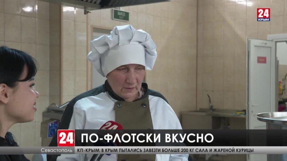 В Севастополе прошёл фестиваль-конкурс среди поваров Черноморского флота