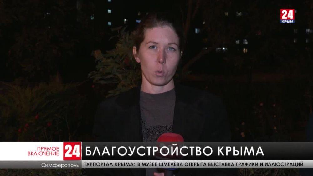 Более750 миллионов рублей выделят на благоустройство Керчи