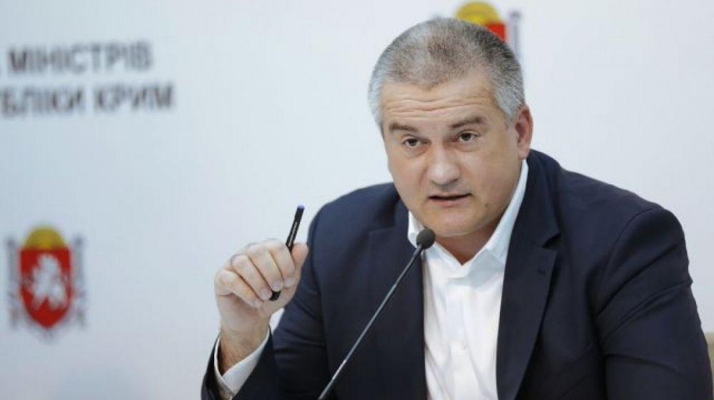 Аксёнов уволил главу Службы автомобильных дорог Крыма