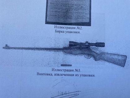 В Крыму будут судить мужчину, застрелившего соседа по даче