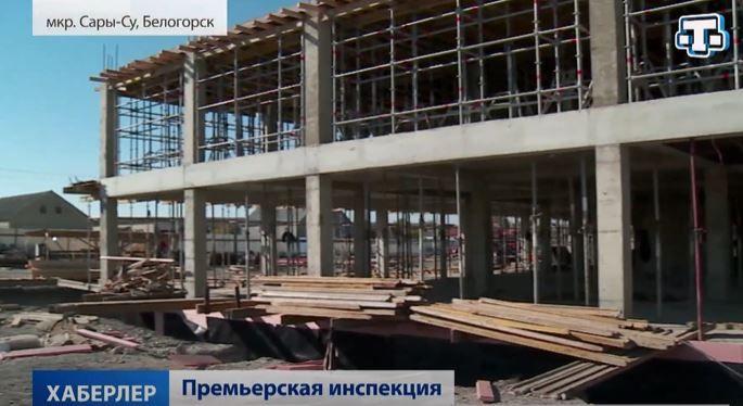Гоцанюк проверил главные стройки Белогорского района