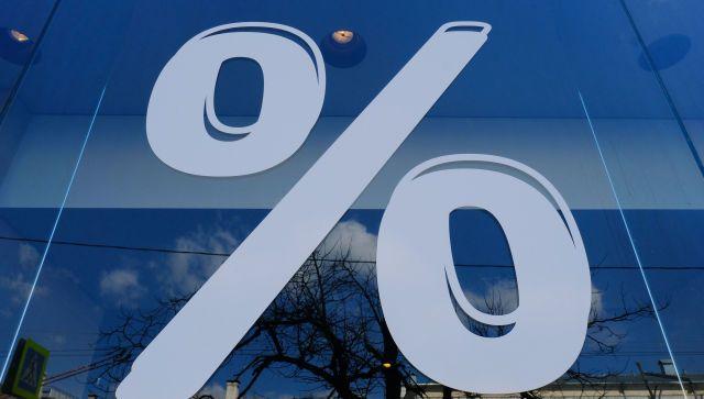 Доверие на нуле: россияне массово охладели к банкам