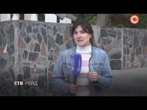 СТВ-Рейд: переход в Любимовке, детская площадка на Репина и лестница на Адмирала Октябрьского