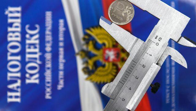 В Крыму предложили ряд изменений в налоговый кодекс для участников СЭЗ