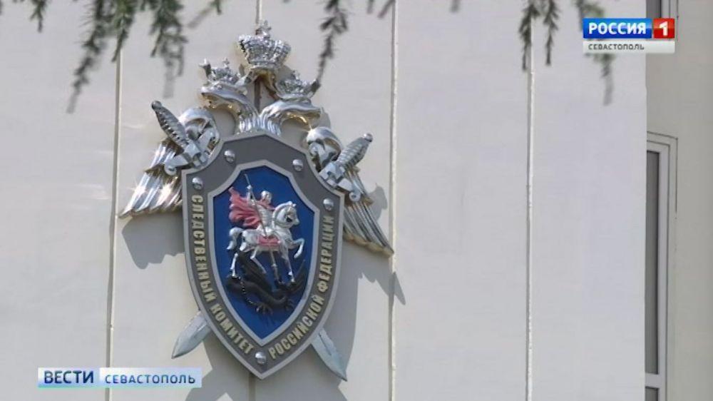В Крыму жительницу Ялты подозревают в реабилитации нацизма
