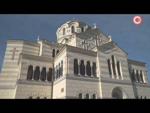 В Херсонесе готовятся к реставрации Туманного колокола и Свято-Владимирского собора (СЮЖЕТ)