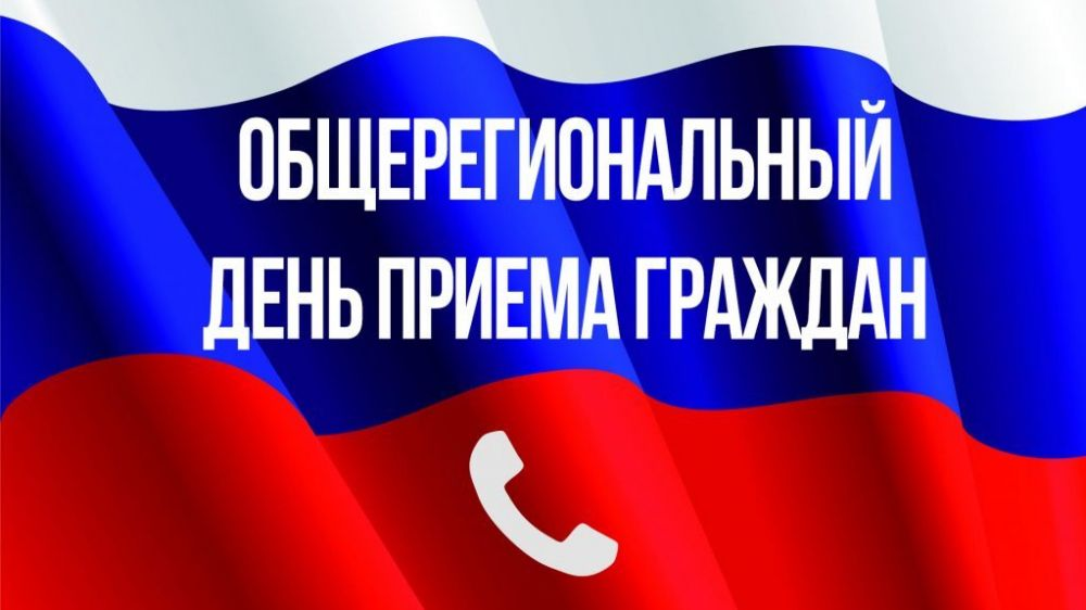 Министерство культуры Республики Крым 28 октября проведет прием граждан в формате «Горячей линии»