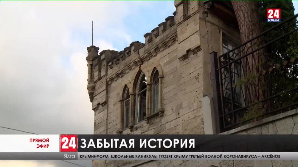 В Крыму начали инвентаризацию объектов культурного наследия