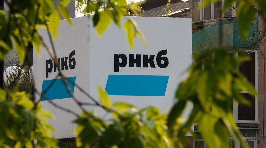 Правительство России докапитализирует РНКБ и Фонд микрофинансирования Крыма на 8 млрд руб