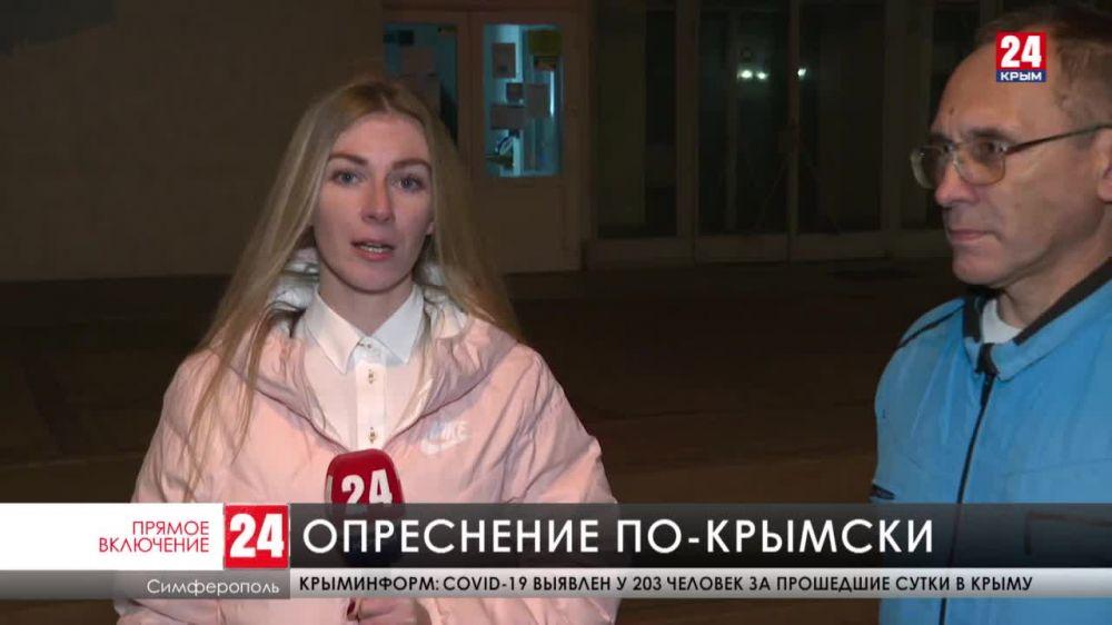 Когда в Крыму постоят опреснительную установку