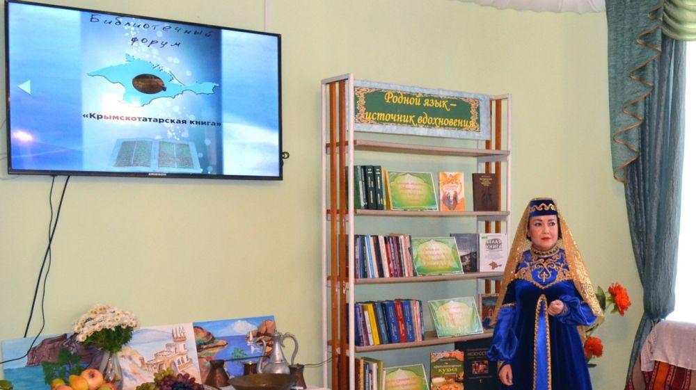 Библиотечный форум «Крымскотатарская книга» проведен для специалистов библиотечной системы Раздольненского района