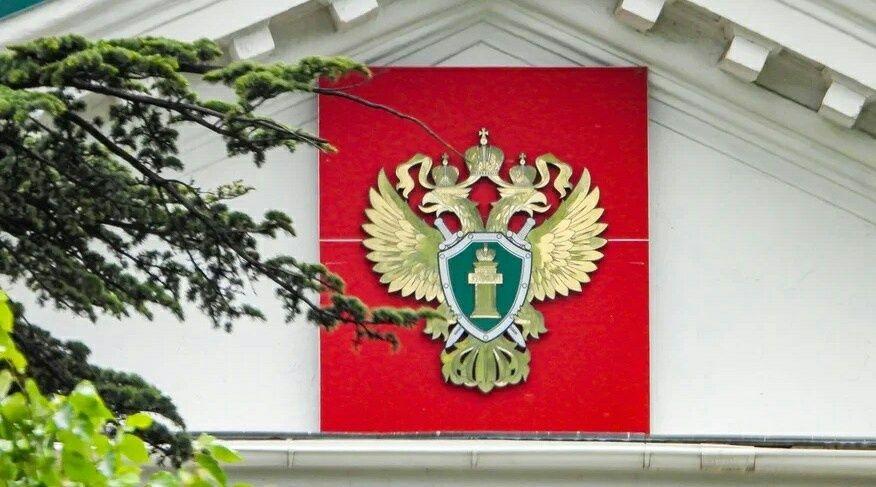Суд присяжных приговорил двух наркодельцов из Белогорска к длительным срокам заключения