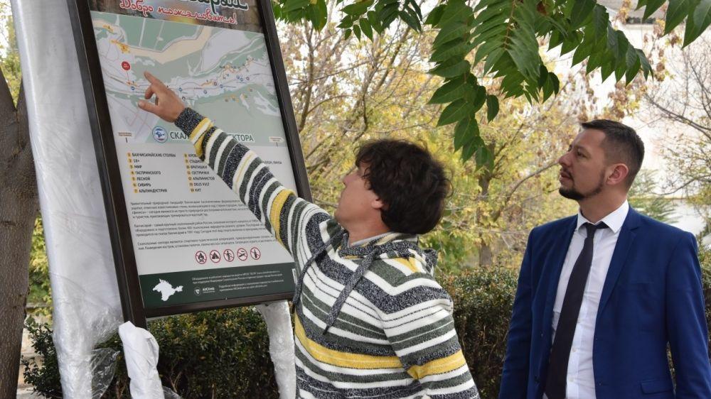 По инициативе главы администрации города Бахчисарая Дмитрия Скобликова для скалолазов были изготовлены специальные таблички-указатели по скалолазным секторам