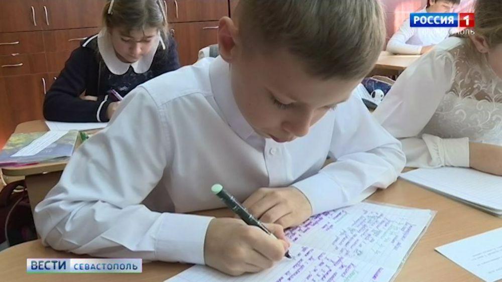В школы Севастополя доставят современное оборудование в рамках нацпроекта