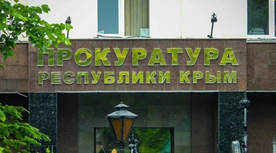 Житель Раздольненского района предстанет перед судом за изнасилование и убийство ребенка