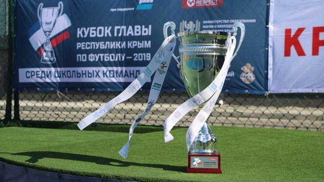 Определились финалисты Кубка Главы Республики Крым по футболу