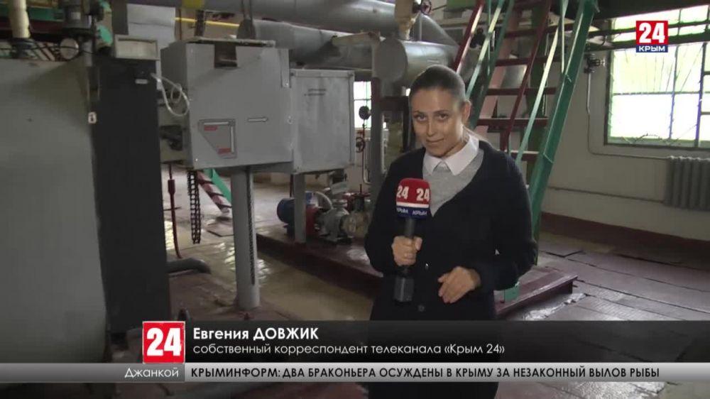 В 12 городах и районах Крыма начался отопительный сезон