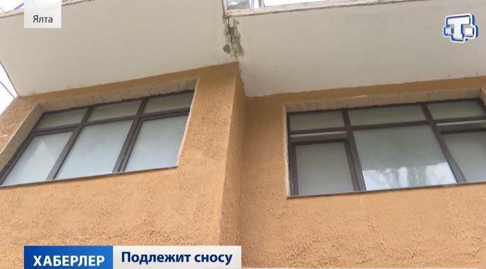 В Ялте выявили 50 незаконных построек