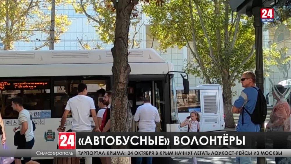 «Автобусные» волонтёры незаконно проводят благотворительные акции