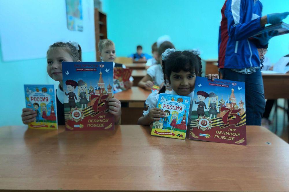 Керченские школьники получили бесплатные развивающие раскраски