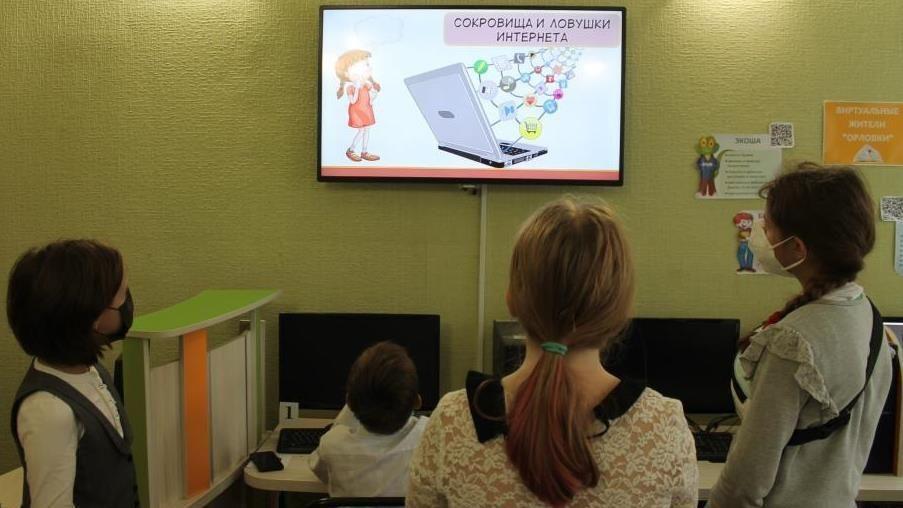 День виртуальной безопасности проведен в Республиканской детской библиотеке им. В.Н. Орлова