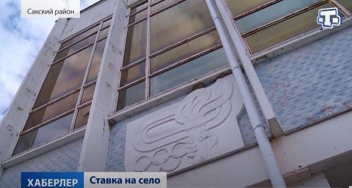 Константинов проверил ход строительства инфраструктурных объектов в Саках