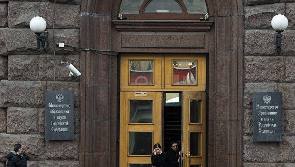 И так сойдет: в России решили отменить докторские диссертации