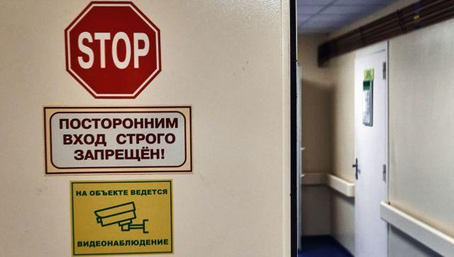 В Крыму на базе районной больницы развернут еще один COVID-госпиталь