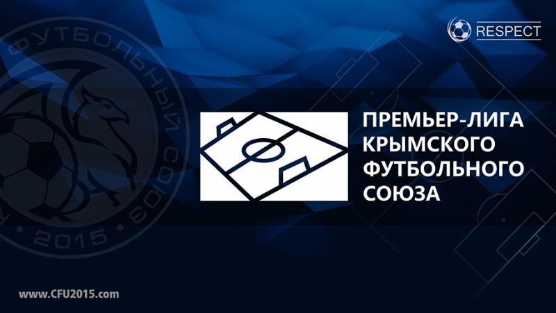 Встреча ФК «Севастополь» и ФК «Евпатория» перенесена на декабрь