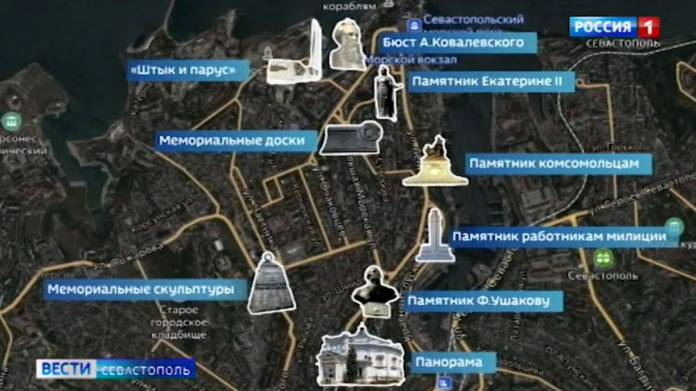 Как сложилась судьба наследия севастопольского скульптора Станислава Чижа