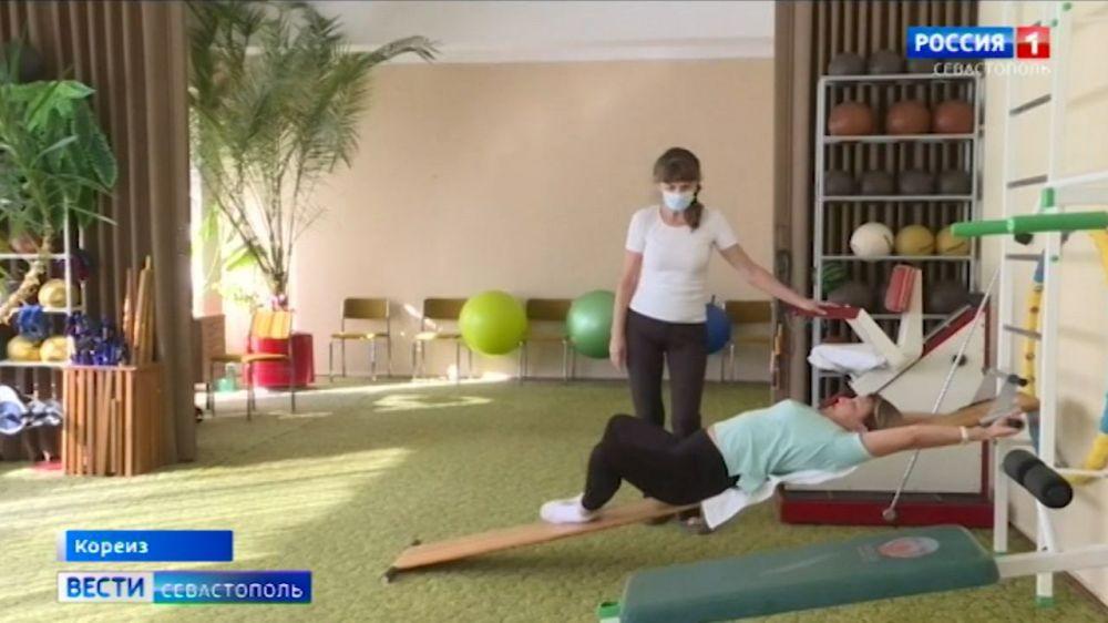 Крымские санатории предлагают программу реабилитации от коронавируса