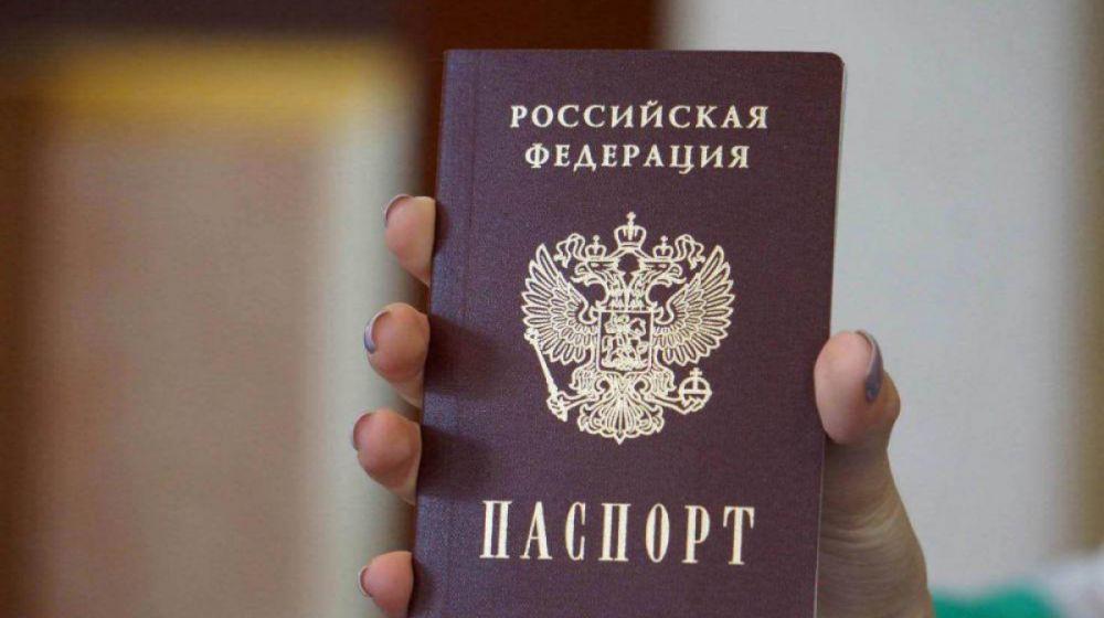 На Украине снова заговорили о «принудительной» паспортизации крымчан
