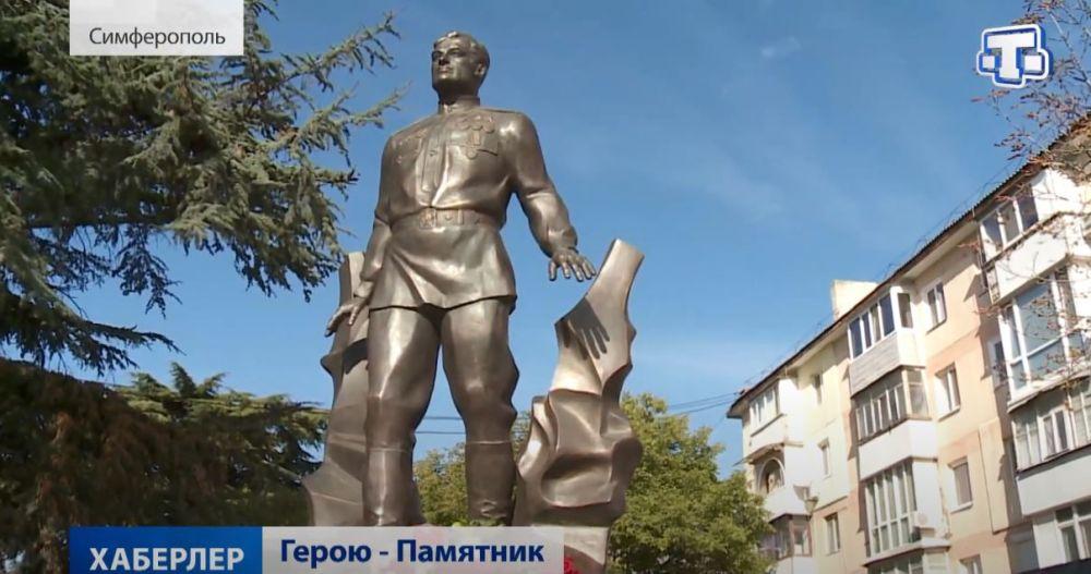 Памятник к столетию со дня рождения Амет-Хана Султана торжественно открыли в Симферополе