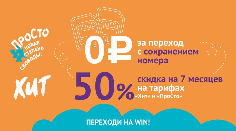 Крымчане нашли лучший способ сэкономить на связи