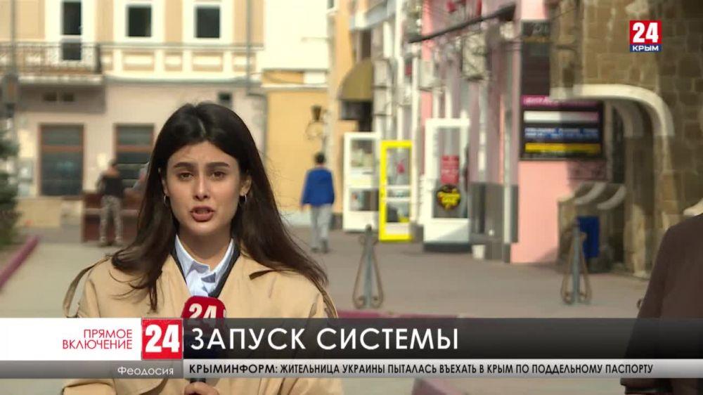 С 27-го октября в Крыму стартует отопительный сезон