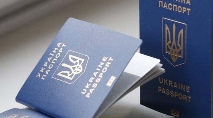 Жительница Украины пыталась въехать в Крым по поддельному паспорту