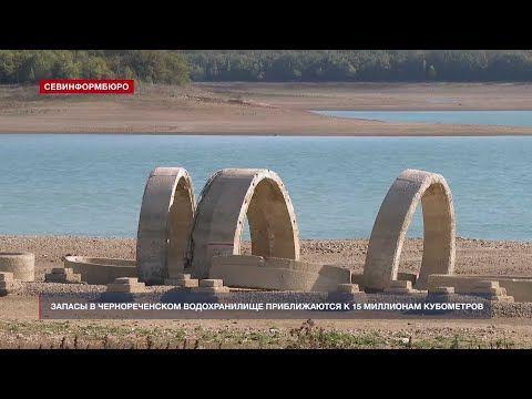 Воды в Чернореческом водохранилище становится всё меньше