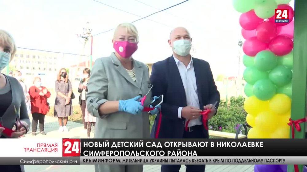 Новый модульный детский сад открывают в Николаевке Симферопольского района