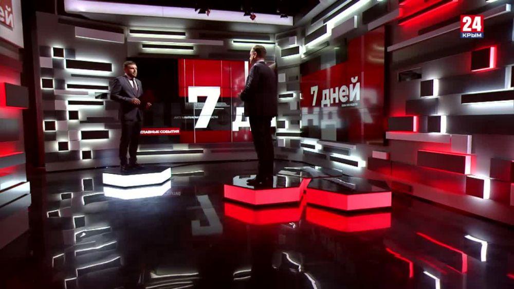 7 дней. Гость Вадим Волченко