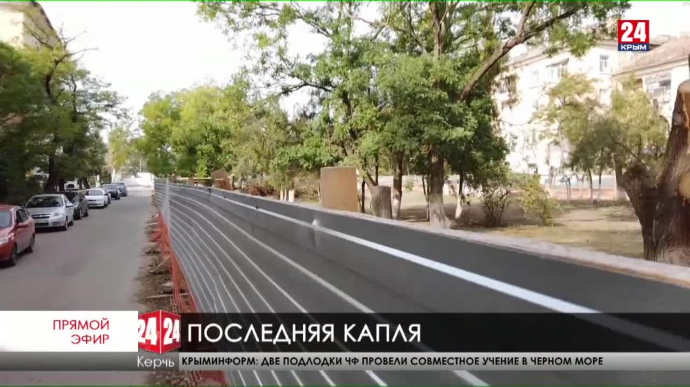 В Керчи поменяют подрядчика, который обязался благоустроить пять общественных зон отдыха