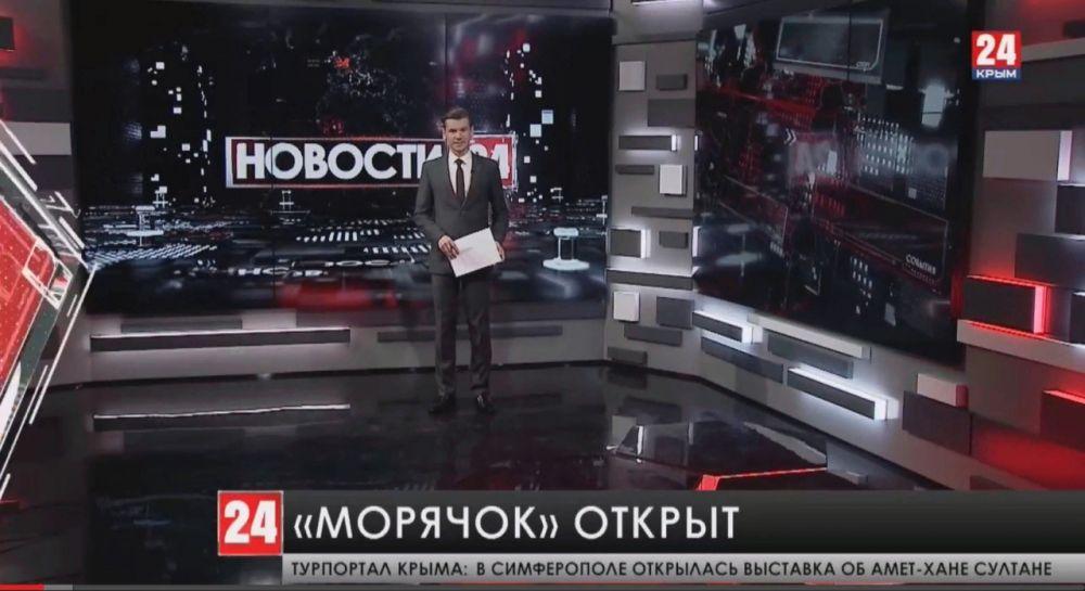 Первый детский сад открыли в Николаевке Симферопольского района