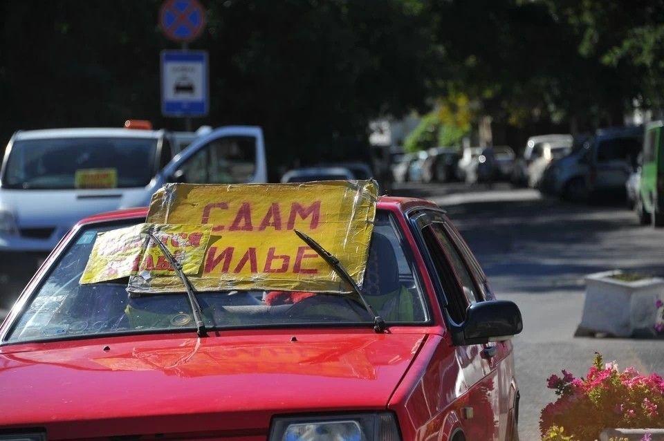 Крымчанка заработала на «сдаче» несуществующего жилья в Ялте