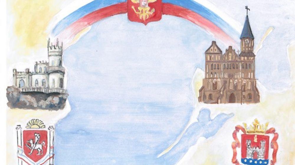 Школьники Крыма смогут посетить Калининград