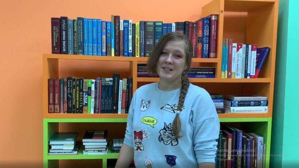 В Крымской республиканской библиотеке для молодежи в рамках профориентационной работы прошел вечер, посвященный Дню рекламного работника