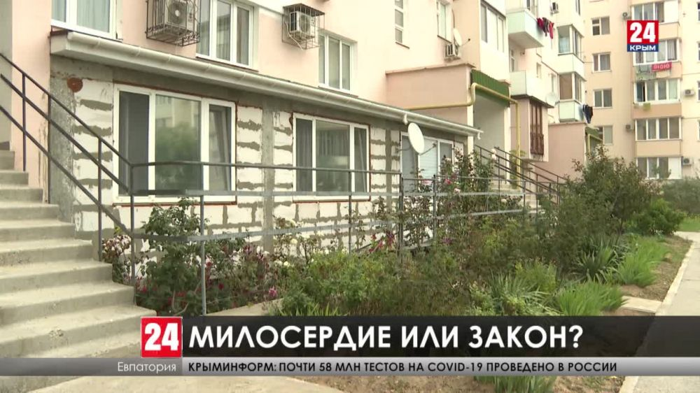 Инвалид из Евпатории мучается из-за неудобной планировки квартиры